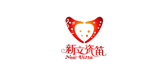 六孔瓷笛乐谱爱我中华