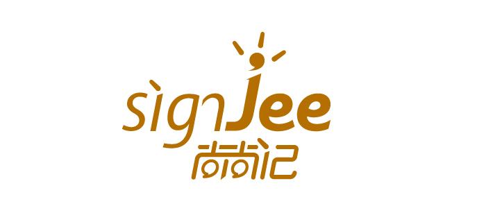 公司logo设计_标志设计公司—首选9年品牌专业logo