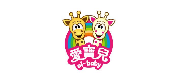 标志设计 爱宝儿童装  1,标志由一对笑容可掬,活泼机灵的长颈鹿形象为