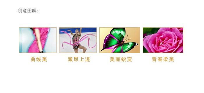 女装logo设计