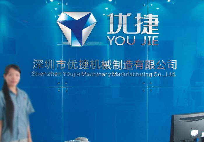 机械公司logo设计