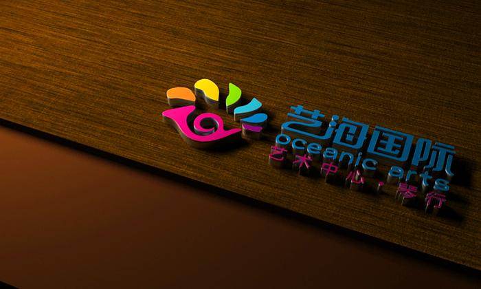 艺术中心logo设计