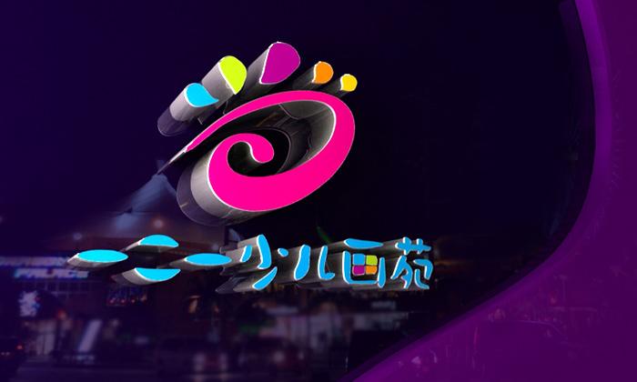 培训中心logo设计