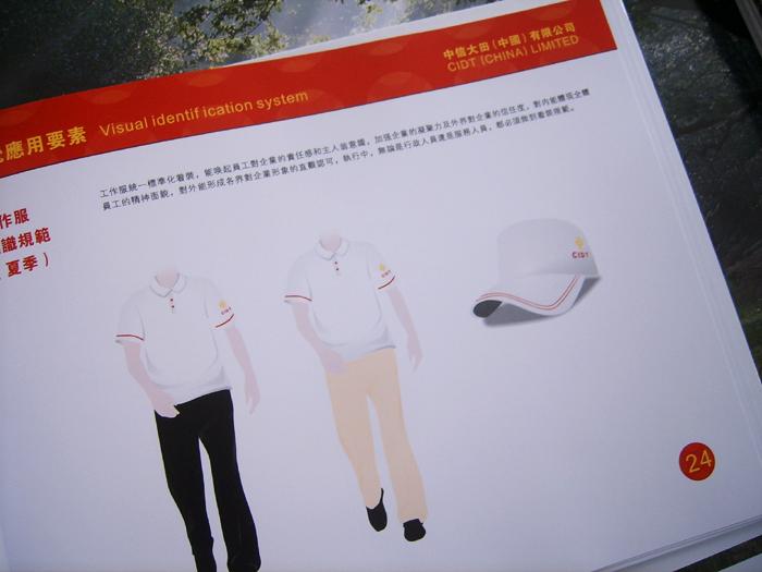 香港logo设计公司