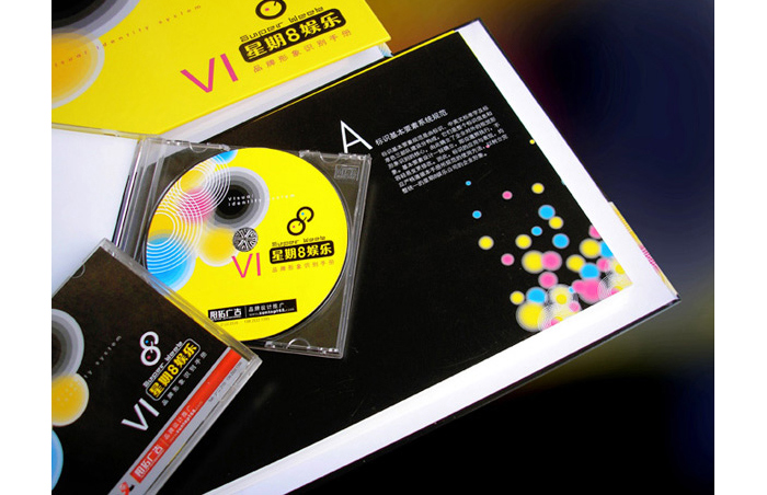 星期8 ktv_vi设计