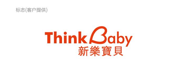 童装网站logo设计