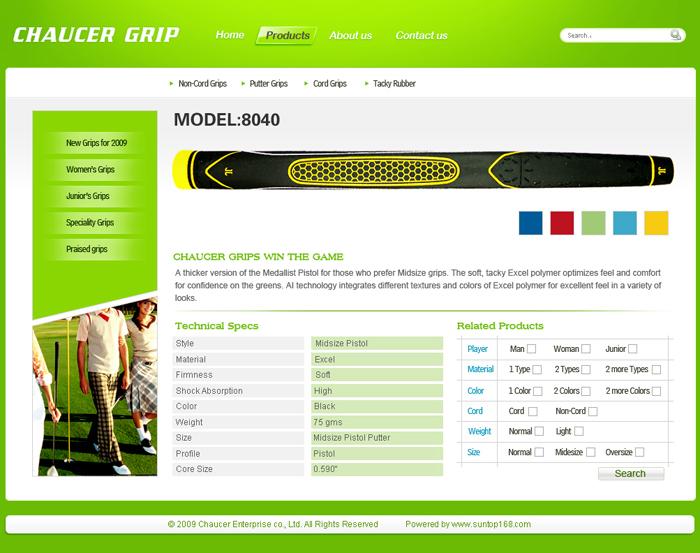 高尔夫网站设计