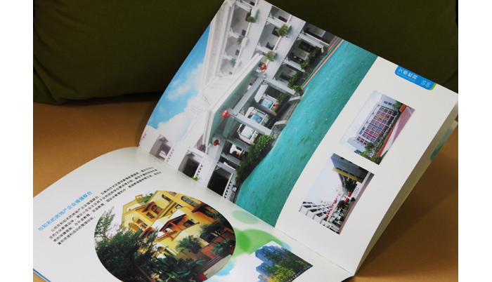 教育公司画册设计