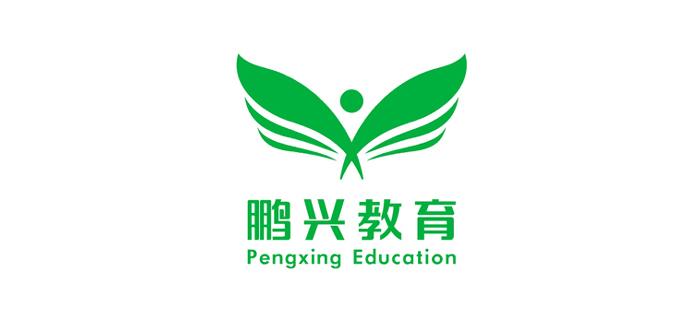 鹏兴教育logo设计