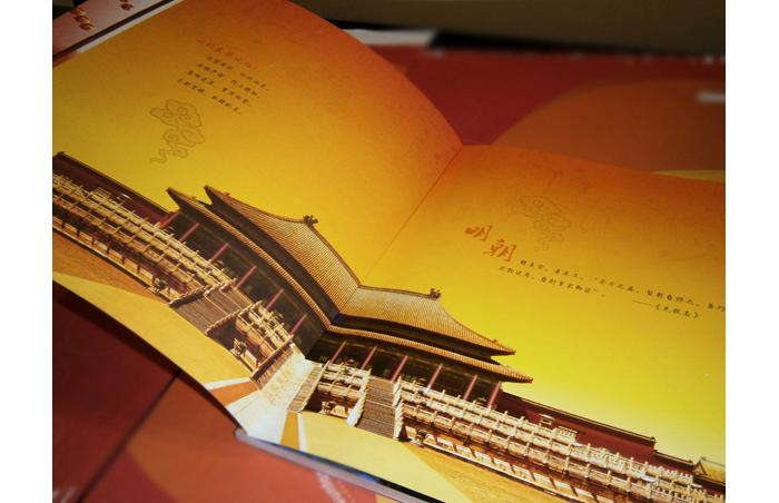 画册设计/招商手册设计/网站设计/展会宣传物料设计