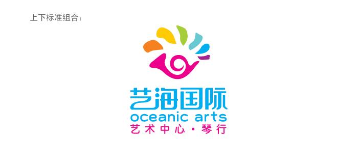艺术中心logo设计图片