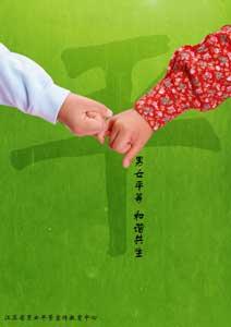 兰州石化公司_【帽子公司logo设计】江苏省男女平等宣传教育中心标识、宣传画 ...