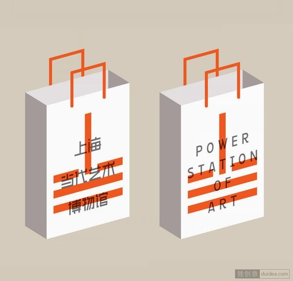 广告公司vi设计公司阳拓品牌想说:要想设计出一套好的广告公司公司vi设计并不是一件容易的事,守住这些规则并打破它们,将更有可能创造出一个经得住时间考验的广告公司行业vi设计,这方面创立于2005年的深圳设计公司阳拓品牌,始终注重设计效果的艺术性和实效性,将商业策略与视觉设计完美结合,让广告公司企业vi设计的商业价值最大化,整套vi设计手册清晰明确、标准化的工作管理方式会降低成本,提高效率增加企业利润,成为广告公司行业客户信赖的深圳vi设计公司,已获3000家企业认可。 本文标题:广告公司vi设计_上海当