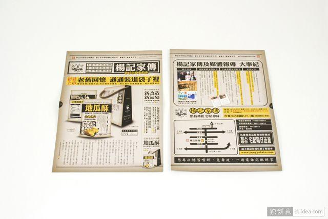 设计总监:谢耀哲   事务总监:谢筱瑜   平面设计:谢耀哲   网页设计